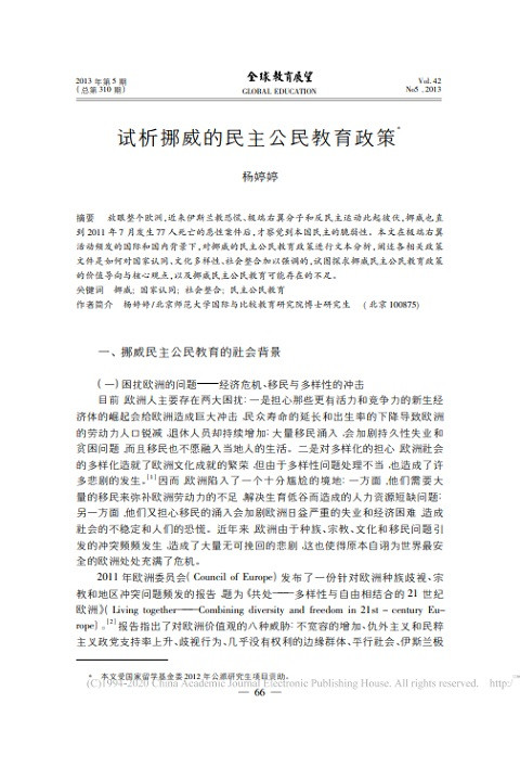 © 杨婷婷 2013