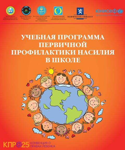 © UNICEF 2014