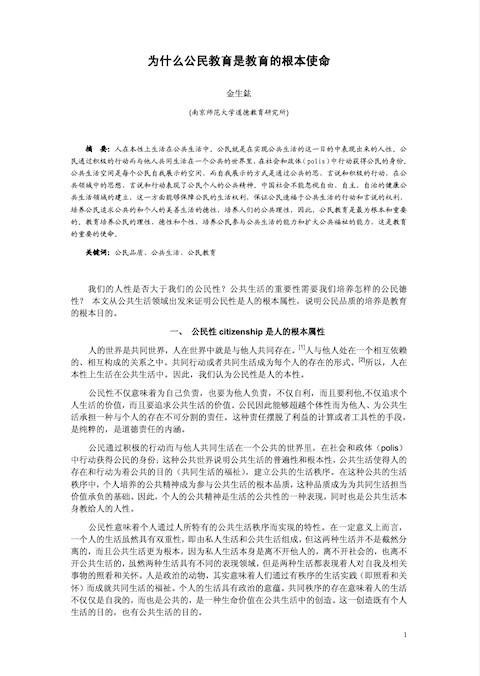 © NanJing Normal University, 2007