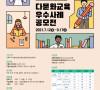 © 국가평생교육진흥원