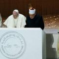 توقيع وثيقة الأخوة الإنسانية في دولة الإمارات