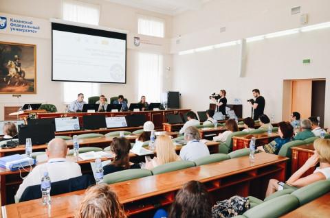 © Казанский федеральный университет, 2019