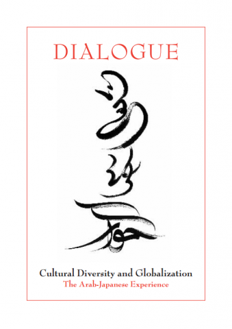globalization and cultural diversity